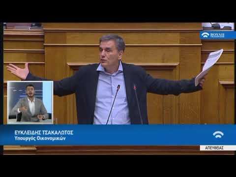 Ευκ.Τσακαλώτος (Υπ.Οικονομικών)(Συζήτηση προ Ημερ.Διατάξεως γιά την Οικονομία)(05/07/2018)