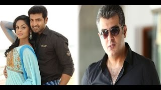 Arun Vijay's Vaa Deal to release on Ajith's birthday