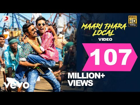Video Maari - Maari Thara Local Video | Dhanush | Anirudh Ravichander download in MP3, 3GP, MP4, WEBM, AVI, FLV January 2017