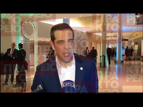 Αλ. Τσίπρας: Στηρίζουμε έμπρακτα τις προσπάθειες για την αντιμετώπιση της κλιματικής αλλαγής