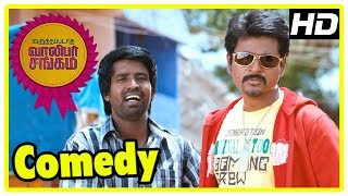 Video Sivakarthikeyan - Soori Comedy | Varuthapadatha Valibar Sangam Comedy Scenes | Part 1 | Sri Divya MP3, 3GP, MP4, WEBM, AVI, FLV September 2018