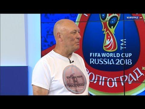 Англичанин Грем Кенсли о футболе и не только. 22.06.18