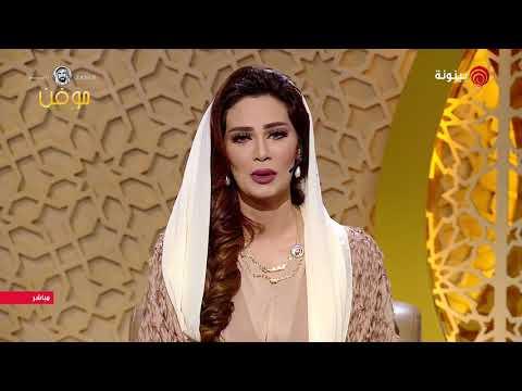 فيديو : الحلقة الاولى من #المغاني يستضيف لجنة تحكيم #شاعر_المليون8