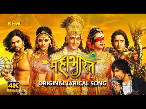 Mahabharat New Full Title Song Hindi Lyrical | Shakuni | Cinematic Trailer #Mahabharat #beatbatmusic