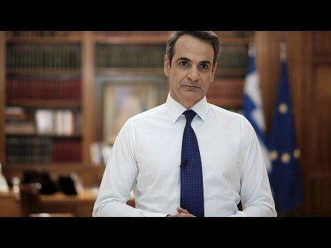 Κυριάκος Μητσοτάκης: «Οι επόμενοι μήνες γέφυρα από την άμυνα για την υγεία στην επίθεση για πρόοδ…