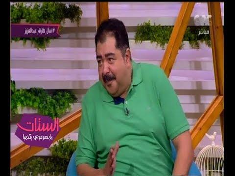 """طارق عبد العزيز: """"جريمة الإيموبيليا"""" قد لا يعرض في العيد"""