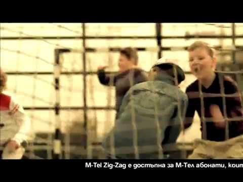 Mtel - Prima For Kids Zig Zag