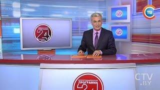 """Новости """"24 часа"""" за 06.00 27.03.2017"""