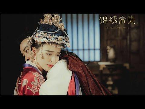 《锦绣未央》唐嫣、罗晋、吴建豪主演