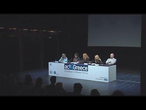 Παρουσίαση της δράσης act4Greece