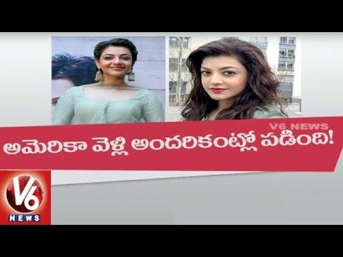 Kajal Aggarwals Size Zero Look Shocks Everyone at ATA Event   Tollywood Gossips   V6 News