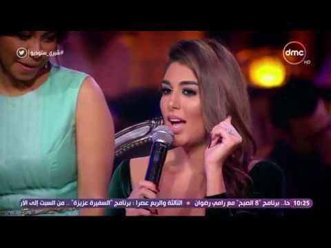 ياسمين صبري تقلد فيفي عبده ووائل الإبراشي وريهام سعيد