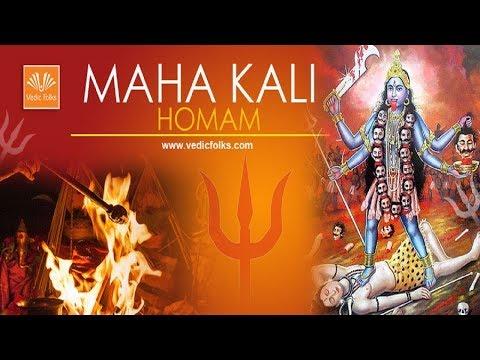 Maha Kali Homam (видео)