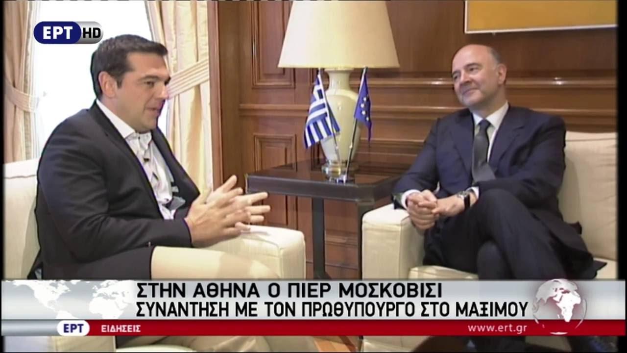 Συνάντηση του Πρωθυπουργού με τον Επίτροπο Οικονομικών και Νομισματικών Υποθέσεων της Ε.Ε.