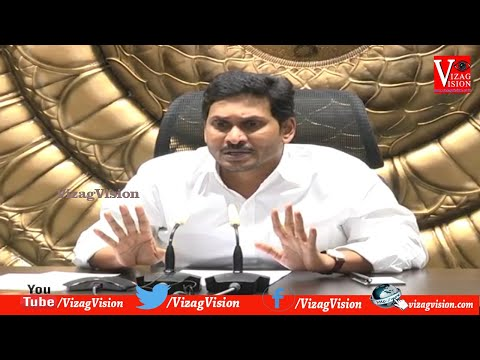 AP CM Jagan Video Conference With Collectors & Sp's on Lockdown Vizahvision..