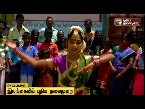 Tamil-New-Years-day-celebrations-in-Srilanka--Detailed-report-by-our-correspondent