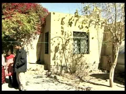 اختطاف الاطفل علي العديني – اليمن