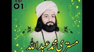 Heer Waris Shah - 01