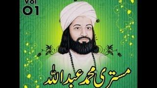Heer Waris Shah - 01