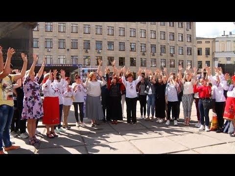 В Житомире прошла акция языке жестов