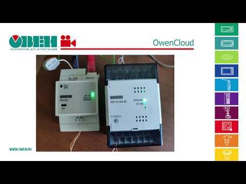 Видео 2. Сервис OwenCloud. Подключение прибора ОВЕН с RS-485 через шлюз с использованием шаблонов