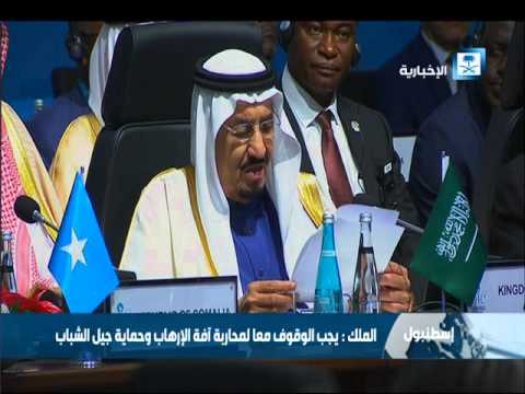 #فيديو :: #الملك_سلمان  نحن مطالبون بمعالجة القضايا الإسلامية وفي مقدمتها القضية الفلسطينية