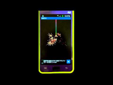 Video of Sparkler Japanese Firework