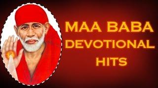 Download Lagu Mana Baba Devotional Album - Guru Dev Sai Baba Songs Mp3