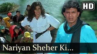 Video Naariyaan Shahar Ki- Amrita Singh - Mithun - Charanon Ki Saugandh - Bollywood Songs - Alka Yagnik MP3, 3GP, MP4, WEBM, AVI, FLV Juni 2018