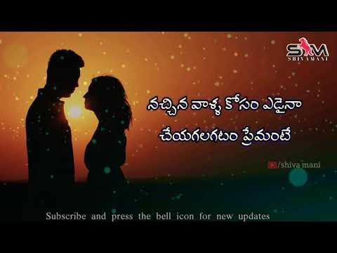 Heart touching dialogue whatsapp states //telugu love dialogue states video