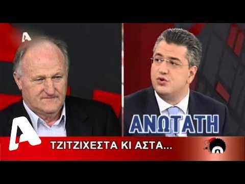 Ελληνοφρένεια τιβί 10-11-2015