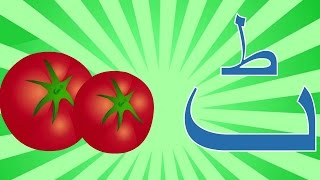 Lear Urdu Alphabets with examples! SUPER EASY way to teach beginners the Urdu Alphabets and Words with colorful animation! Sing along learn and enjoy! اردو ح...
