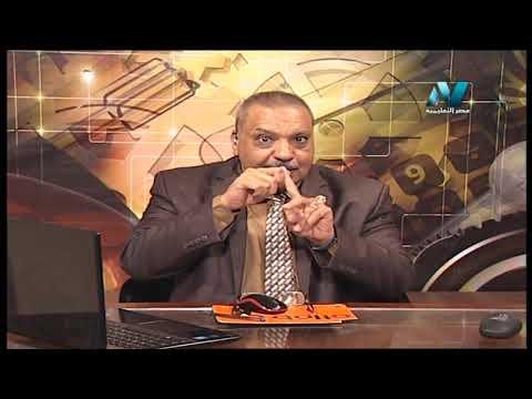 نظم إلكترونية للدبلوم الصناعي أ سلامة مسلم 10-05-2019