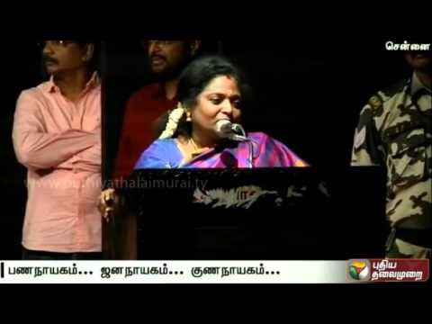 BJP-has-included-only-those-it-can-achieve-in-its-election-manifesto-says-Tamilisai-Soundararajan