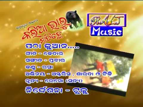 Video Kalia bhalu sarada download in MP3, 3GP, MP4, WEBM, AVI, FLV January 2017