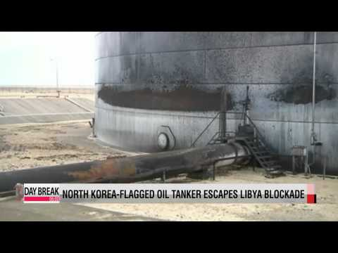Libyan PM dismissed as North Korea-flagged tanker escapes