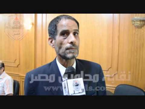 ابراهيم: يعلن توصيان مؤتمر لجنة حريات المحامين