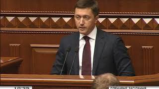 Сергій Лабазюк на пленарному засіданні ВР (27.02.2018)