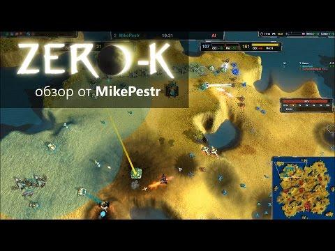Обзор бесплатной игры Zero-K - стратегии в реальном времени (RTS)