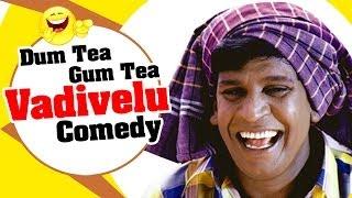 Video Vadivelu Back To Back Comedy | Kadhale Jeyam Tamil Movie | Natrajan | Sudeep | OAK Sundar MP3, 3GP, MP4, WEBM, AVI, FLV Mei 2019