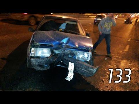 Подборка Аварий и ДТП (#133) от