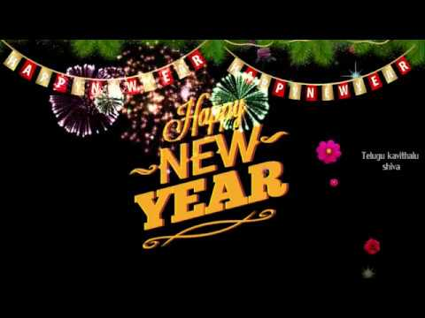 Happiness quotes - Happy New Year, New year greetings, New Year Wishes, New year status, Best new year wishes