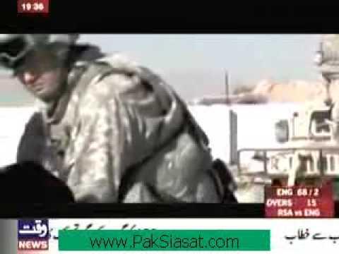 P1. Black Water in Pakistan Waqt News Documentary - PakSiasat.com
