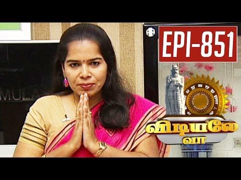 Kundhali-Arisi-Sadham-Vidiyale-Vaa-Epi-851-Unavu-Parambriyam-22-08-2016