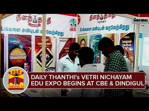 Daily-Thanthis-Vetri-Nichayam-Education-Expo-begins-in-Coimbatore-and-Dindigul--Thanthi-TV