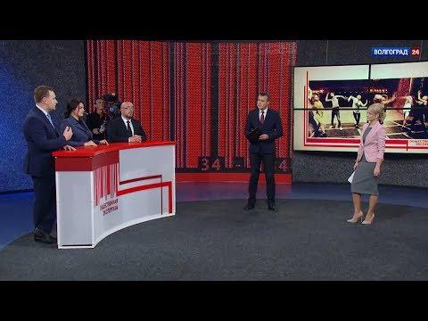 Новый театральный сезон в Волгограде. 17.10.19