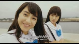Nonton Sagrada Reset 2                                                                                                                                Film Subtitle Indonesia Streaming Movie Download