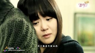 Video [MV]韓劇【清潭洞愛麗絲】不能忘記的故事[中字] MP3, 3GP, MP4, WEBM, AVI, FLV Maret 2018