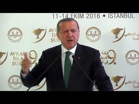 Τουρκία: Ξέσπασμα Ερντογάν κατά του Ιρακινού Πρωθυπουργού