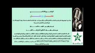 ضغط الدم - الدكتور محمد الفايد - اذاعة محمد السادس.wmv
